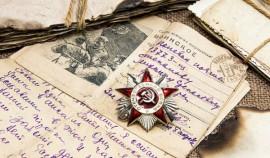 Родственники большинства опрошенных россиян принимали участие в Великой Отечественной войне