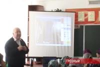 """УРОК-ТЕЛЕМОСТ - """"Youth in the modern world""""!"""