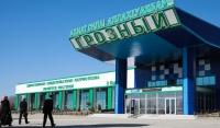 Аэропорт Грозного разъяснил ситуацию со справками по COVID-19 для прилетающих в ЧР