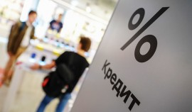 В Чеченской Республике ускорился рост розничного кредитования