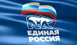 В Чеченской Республике начинается подготовка к предварительному голосованию «Единой России»