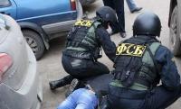 Изготовители поддельных паспортов для ИГИЛ задержаны сотрудниками ФСБ в Подмосковье