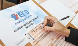 Единый государственный экзамен может пройти в июне