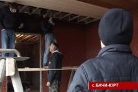 Дом в с.Бачи-Юрт восстанавливают после катастрофы