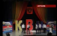 Юмор по Чеченски! КВН празднует день рождение