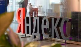 Крупнейшая в истории рунета DDoS-атака совершена на «Яндекс»