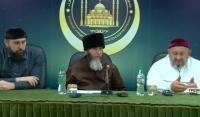 11 июля в Чечне отметят 207-летие Шейха-Эвлия устаза Кунта-Хаджи Кишиева