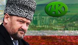 Ежедневно 5 тысяч нуждающихся семей ЧР получают продовольственные наборы от Фонда Кадырова