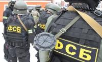 Готовившийся теракт в Красноярске предотвращен сотрудниками ФСБ