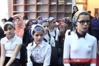 В центральной библиотеке награждали победителей «Золотого формуляра»
