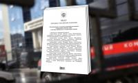Руководитель Следственного Комитета в Чечне освобожден от занимаемой должности указом Президента