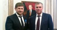 В Кремле состоялась встреча Рамзана Кадырова с Вячеславом Володиным