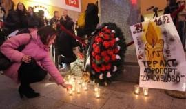 Десять лет назад человек, которого Закаев называет героем, подготовил теракт, унесший жизни 37 человек