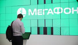 МегаФон и AliExpress Россия запустили «Мобильный ID» на маркетплейсе