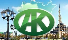 Фонд Кадырова восстановит поврежденное стихией жильё и отремонтирует личные автомобили жителей ЧР