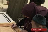 Обладатели священных реликвий подписали документы об их хранении