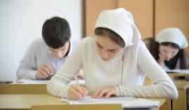Для чеченских школьников запустят образовательную программу по вопросам экологического мониторинга