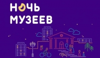 Национальный музей ЧР присоединился к Всероссийской акции «Ночь музеев»