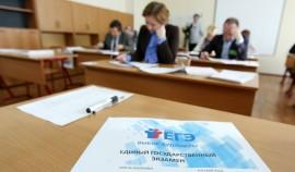 Рособрнадзор не планирует упрощать задания ЕГЭ в 2021 году