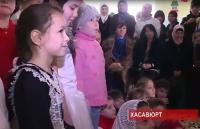 Праздник для хасавюртовских детишек
