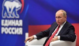 Путин выступит на втором этапе съезда