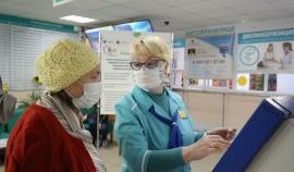 Минздрав призвал россиян не заниматься самолечением в условиях пандемии