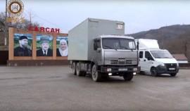 250 семей села Саясан Ножай-Юртовского района получили продукты от РОФ им. А.-Х. Кадырова