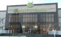 В Чечне скоро появится центр для реабилитации детей-аутистов