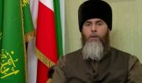 Муфтий ЧР обратился к жителям республики в связи с отменой Хаджа