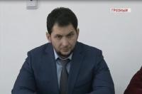 Назначен новый префект Октябрьского района Грозного