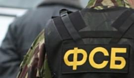 ФСБ предотвратила теракт в Пензенской области