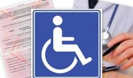 «Единая Россия» проведет информационную работу о новом порядке назначения пенсий по инвалидности