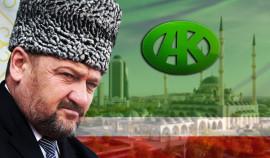 РОФ им. А-Х. Кадырова объявил конкурс для чеченцев, проживающих за рубежом