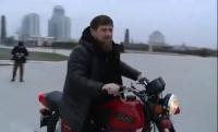 Кадыров  продемонстрировал возможности отечественного мотоцикла