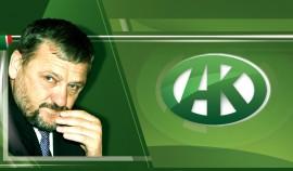 РОФ им. Ахмата-Хаджи Кадырова приобрел для больного ребенка протез стоимостью 1 млн. руб.