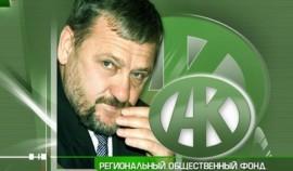 Фонд Ахмата-Хаджи Кадырова провел масштабную благотворительную акцию, приуроченную к священной ночи Бараат
