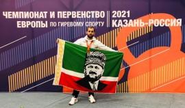 Чеченский гиревик установил мировой рекорд