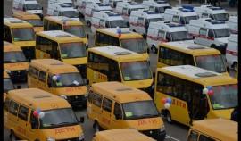 Правительство РФ выделило 15 млрд рублей на машины скорой помощи и школьные автобусы