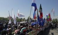 Чеченская Республика отмечает праздник весны и труда