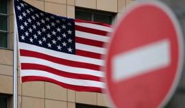 Новые санкции США против госдолга России вступили в силу