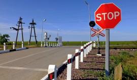 В 2021 году в Чеченской Республике отремонтируют семь железнодорожных переездов