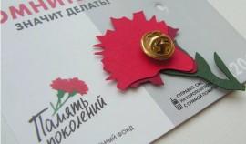 Ветераны Чеченской Республики получили помощь от Фонда «Память поколений»