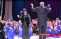 В Грозном прошел концерт симфонического оркестра