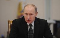 Поздравление В.В.Путина местных сотрудников ФСБ