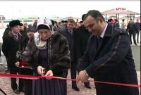 """В Аргуне открылся """"Комплексный центр социального обслуживания населения"""""""