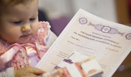 Размер материнского капитала на первого ребенка составит 503 тыс. рублей в 2022 году