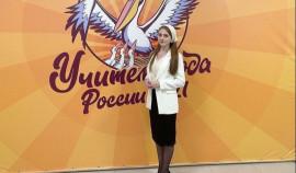 Продолжается голосование по выбору учителя года России 2021