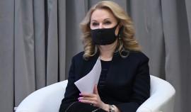 Татьяна Голикова рассказала как будут оплачивать работу в майские нерабочие дни