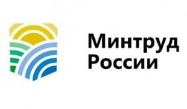 Минтруд РФ подготовил проект об автоматическом назначении пенсии по старости