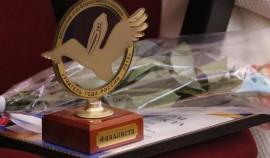Преподаватель из ЧР Радимхан Салтукиева прошла во второй тур финала конкурса